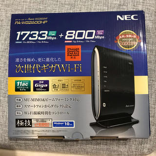 エヌイーシー(NEC)のNEC PA-WG2600HP(その他)