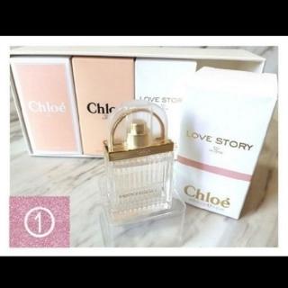 クロエ(Chloe)の【新品送料込】クロエ香水 #Chloe #クロエ #chloe #7.5ml(香水(女性用))