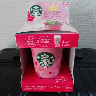 Starbucks Coffee - ネスレ スターバックス オリガミ スプリングブレンド リユーザブルカップ 1つ