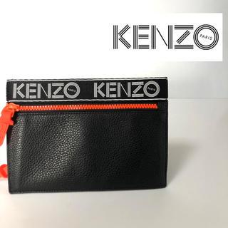 ケンゾー(KENZO)の【一度のみの使用】kenzo クラッチバック クラッチ(セカンドバッグ/クラッチバッグ)