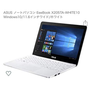 ASUS - ASUS ノートパソコン