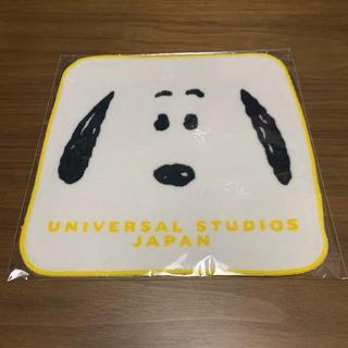ユニバーサルスタジオジャパン(USJ)のスヌーピー ハンカチ(ハンカチ)