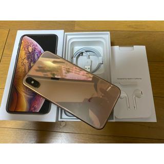 iPhone - iPhoneXS 256GB ゴールド SIMフリー ほぼ新品!