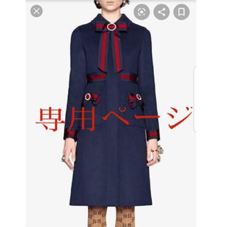 Gucci - GUCCI ウェブ リボン シングルコート