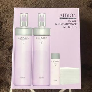 ALBION - 新品★ アルビオン  エクサージュ モイストアドバンスミルクⅡ 2本&その他