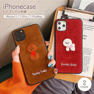 iPhoneケース iPhoneカバー iPhone11 iPhone11Pro