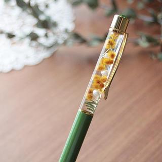 ミモザのグリーンハーバリウムボールペン(その他)