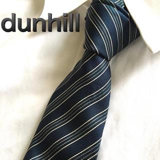 Dunhill - 【正規品】ダンヒル ネクタイ ストライプ ブルー系 dunhill