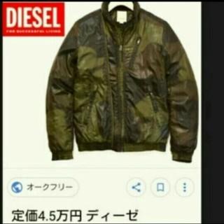 DIESEL - DIESEL   購入価格は48600円です。