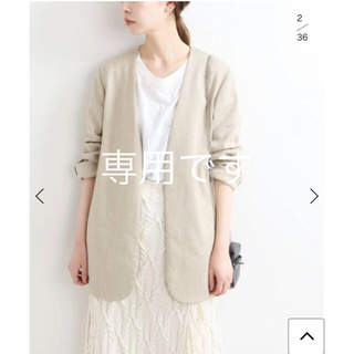 IENA - IENA レーヨン麻ツイードジャケット◆新品ナチュラル36