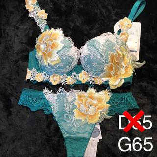 Wacoal - サルート 店舗限定商品 D65.G65