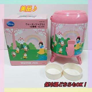 ディズニー(Disney)の☆美品♪ディズニー 白雪姫 ウォータージャグ 3L ピンク パール金属株式会社☆(その他)