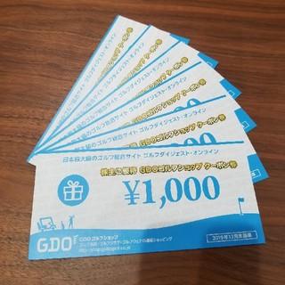 gdoゴルフショップ クーポン券 1000円×6枚