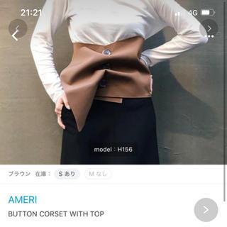 アメリヴィンテージ(Ameri VINTAGE)のAMERI  BUTTON CORSET WITH TOP(チュニック)
