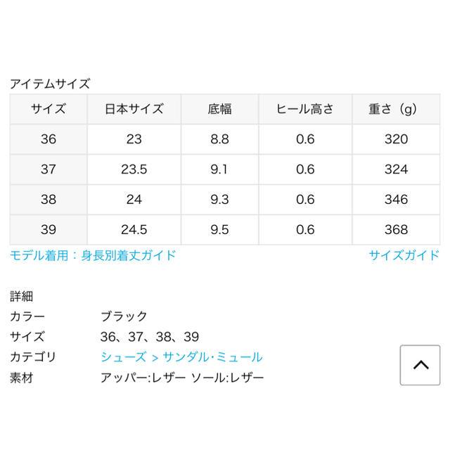 DEUXIEME CLASSE(ドゥーズィエムクラス)のAP STUDIO  A.EMERY クロスレザーサンダル 新品 レディースの靴/シューズ(サンダル)の商品写真