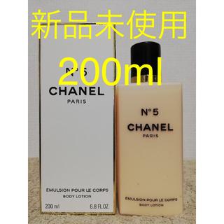 CHANEL - 【新品未使用】CHANEL シャネル 5番 ボディクリーム 200ml