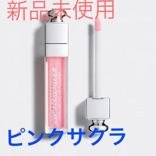 Dior - Dior  マキシマイザー ピンクサクラ