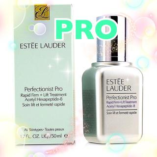 Estee Lauder - エスティローダー パーフェクショ二スト プロ F+L セラム   箱
