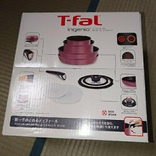 ティファール(T-fal)のティファール インジニオ・IH ブルームエクセレンスセット9+専用取っ手 1本(鍋/フライパン)