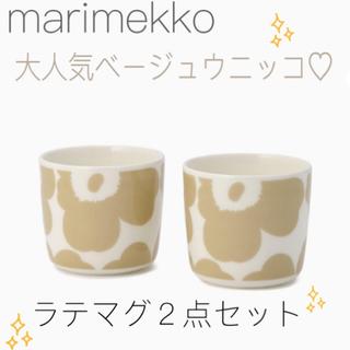 marimekko - 【新品/新作】マリメッコベージュウニッコラテマグ2点セット♡