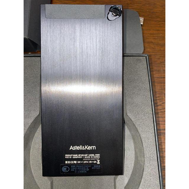 iriver(アイリバー)のSP1000 AMP SS astell&kern iriver 最終値下げ スマホ/家電/カメラのオーディオ機器(ポータブルプレーヤー)の商品写真