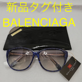 Balenciaga - 【新品タグ付き】BALENCIAGA バレンシアガ サングラス アイウェア