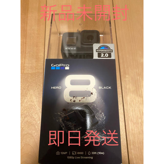 GoPro - 【新品未開封】GoPro HERO8 BLACK