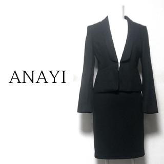 ANAYI - 【ANAYI】スーツ ウール 黒