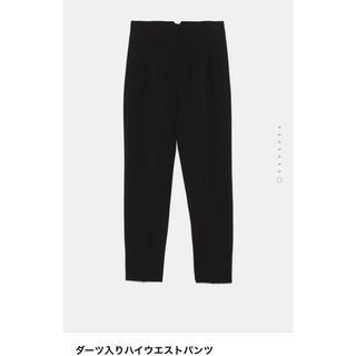 ザラ(ZARA)のzara    ダーツ入りハイウエストパンツ(カジュアルパンツ)