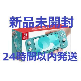 ニンテンドースイッチ(Nintendo Switch)の2台 新品 未開封 Switch lite  スイッチ ターコイズ 匿名(家庭用ゲーム機本体)
