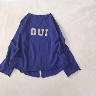 ネストローブ(nest Robe)の未使用 ichi  鮮やかブルー(ニット/セーター)