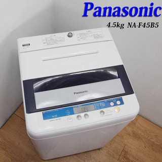 Panasonic 4.5kg 洗濯機 BS10