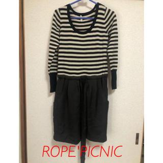 Rope' Picnic - ワンピース