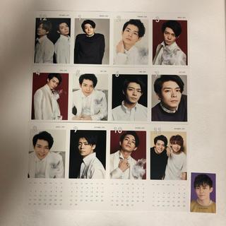 ジャニーズ(Johnny's)のKing&Prince  岸優太  カレンダー(男性アイドル)