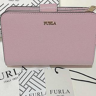 Furla - FURLA フルラバビロン 二つ折り財布 ピンク