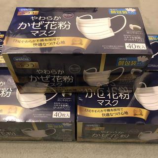 アイリスオーヤマ(アイリスオーヤマ)のウエルシアマスク 使い捨て ふつうサイズ 60枚×5(日用品/生活雑貨)
