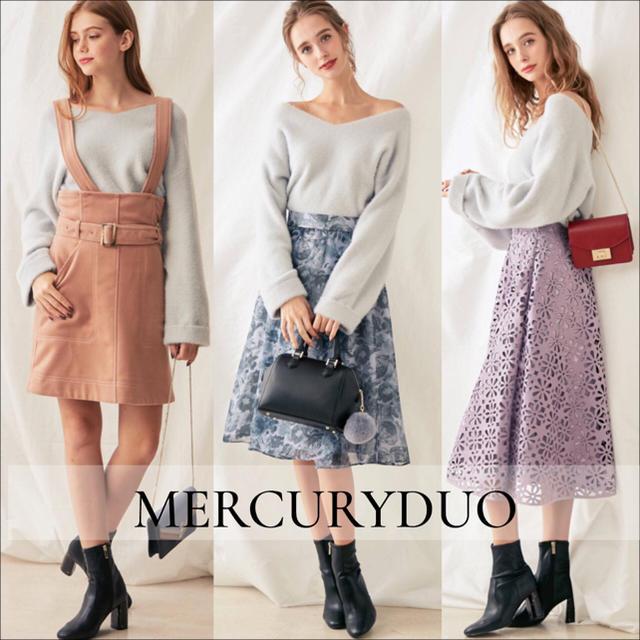 MERCURYDUO(マーキュリーデュオ)のMERCURY DUO ミニシャギー ニット♡スナイデル ロイヤルパーティー レディースのトップス(ニット/セーター)の商品写真