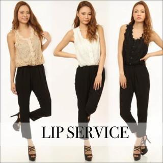 LIP SERVICE - LIP SERVICE レースロンパース オールインワン♡エゴイスト リエンダ