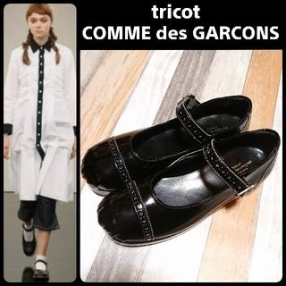 COMME des GARCONS - COMME des GARCONS❇️美品 エナメルレザー ストラップシューズ
