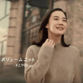 UNIQLO - UNIQLOユニクロ 蒼井優ちゃんCM ふんわりニット