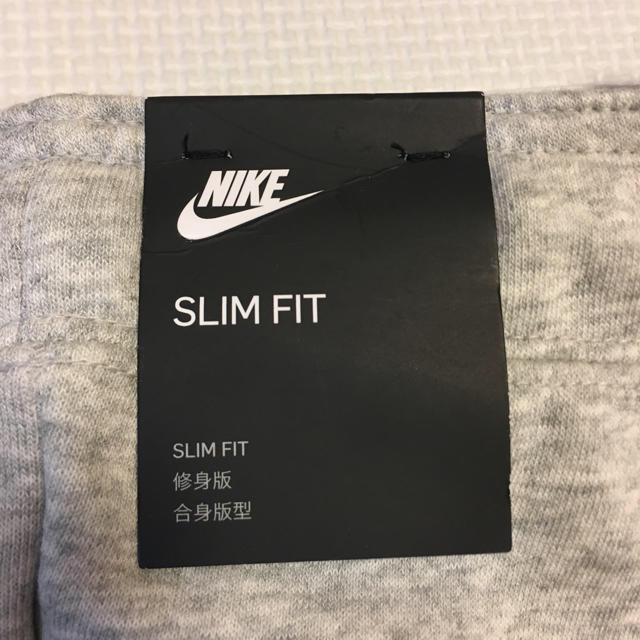 NIKE(ナイキ)の新品未使用 ナイキ スウェット ラリー タイト パンツ  XL ナイキ ジャージ レディースのパンツ(その他)の商品写真