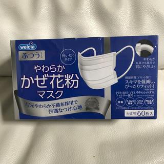 アイリスオーヤマ(アイリスオーヤマ)のマスク 60枚 新品(日用品/生活雑貨)