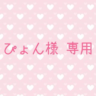 三代目 J Soul Brothers - NAOTO クリアチャーム