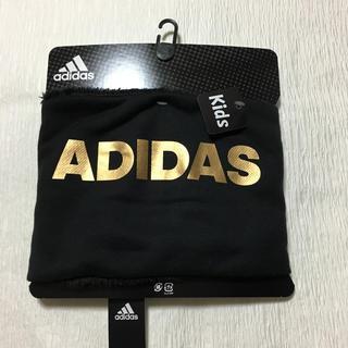 adidas - 新品   アディダス  キッズ  ネックウォーマー