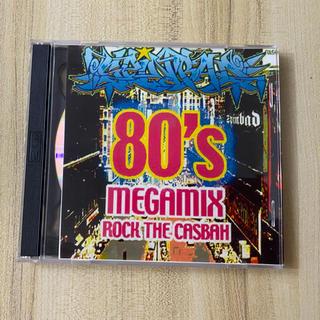 80年代CD(クラブミュージック)