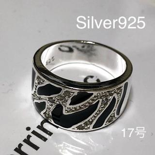 シルバー925 シルバーリング ゼブラ 個性的 ワイド メンズ レディース 指輪