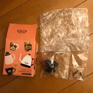 カルディ(KALDI)のカルディ ミニチュアフィギュア(ミニチュア)