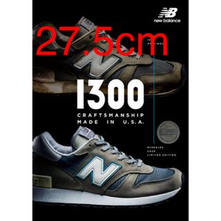 New Balance - New Balance  M1300JP3