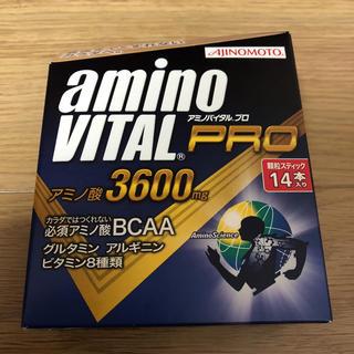 アミノバイタル プロ 3600mg☆1800円!!