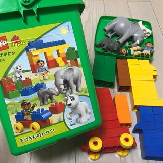 Lego - LEGO デュプロ ぞうさんのバケツ